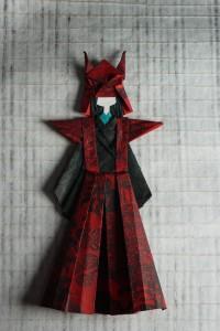 samuraiarm