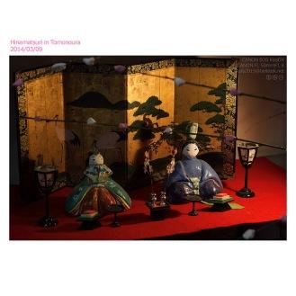 Hinamatsuri in Tomonoura 2014/03/09
