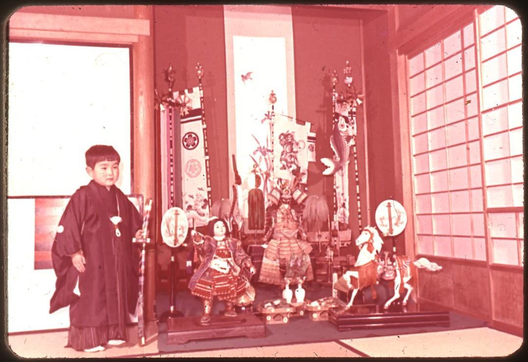 Japanese_Boys_Festival_1957 (1)