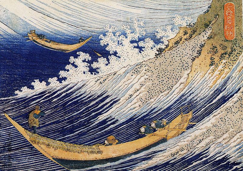 800px-Hokusai_1760-1849_Ocean_waves